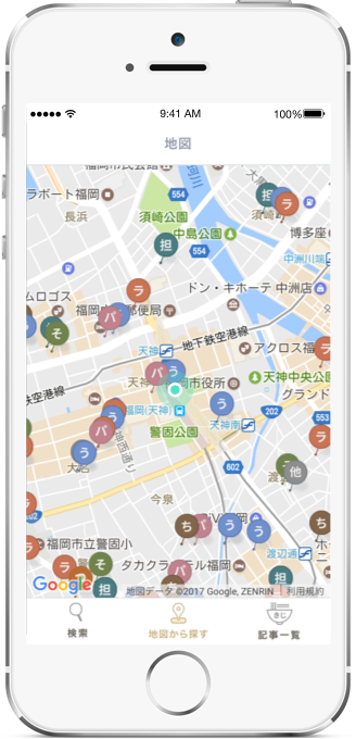 KIJI noodle search(キジヌードルサーチ)特徴1