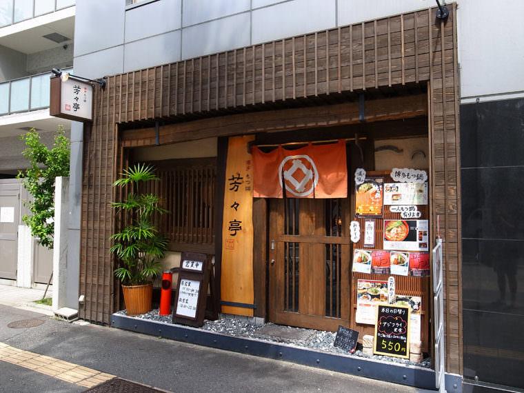 yoshiyoshi