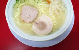 kuromon