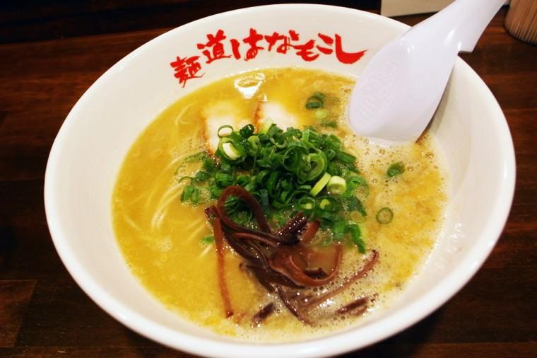 hanamokoshi