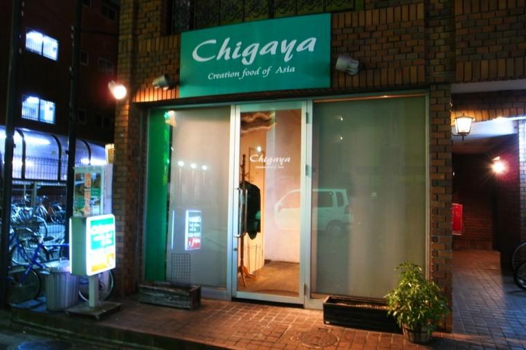 chigaya