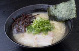 ichiyouken1